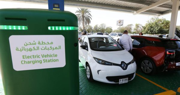 Electric Vehicle Charging Station UAE