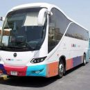 New Dubai Ajman Bus