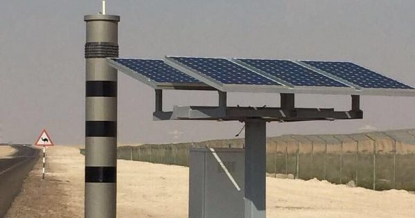 Solar Powered Traffic Radar Abu Dhabi