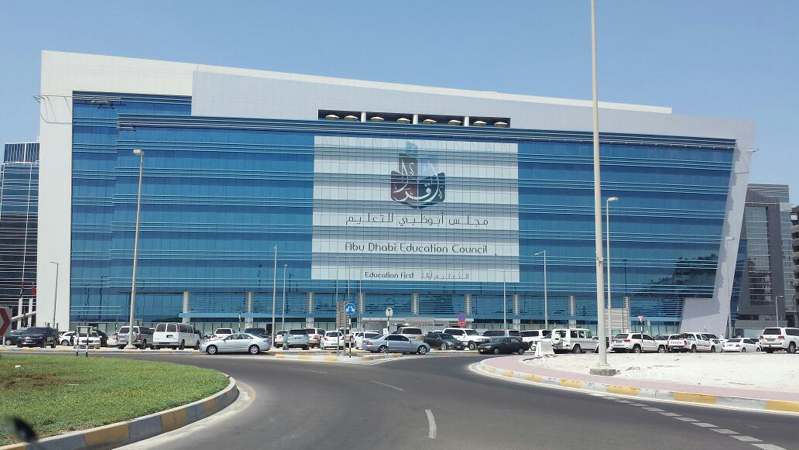 Abu Dhabi Education Council (ADEC) named as Government Department