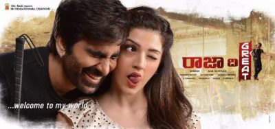 Raja: The Great Telugu 2017 movie released in Abu Dhabi Cinemas