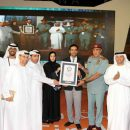Abu Dhabi Police Youth Circle