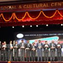 Indian Social and Cultural Centre Abu Dhabi Event