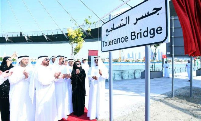 Tolerance Bridge Dubai Canal