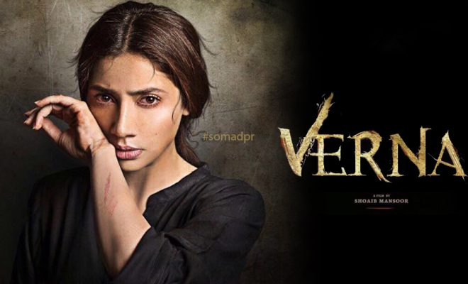 Verna 2017 - Urdu Movie in Abu Dhabi