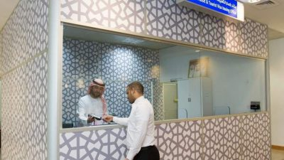 AUH Visa on Arrival Counter
