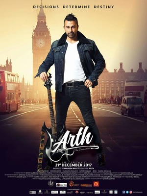 Arth 2( The Destination) 2017 - Urdu Movie in Abu Dhabi