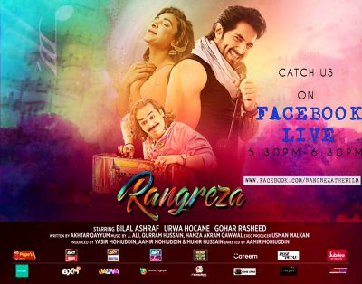 Rangreza 2017 - Urdu Movie in Abu Dhabi