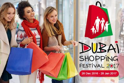 dubai-shopping-festival-2017