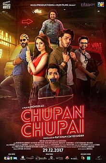Chuppan Chupai 2017 - Urdu Movie in Abu Dhabi