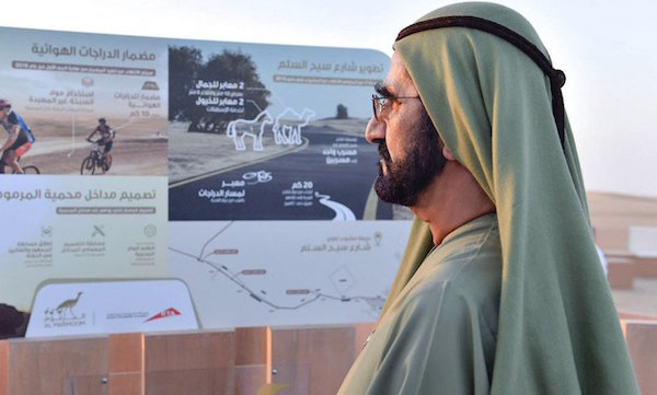 sheikh-mohammed-launches-marmoom-reserve