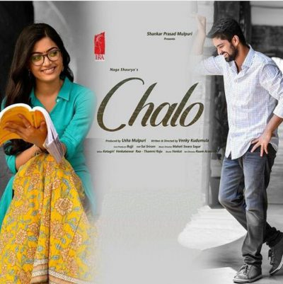 Chalo 2018 - Telugu Movie in Abu Dhabi