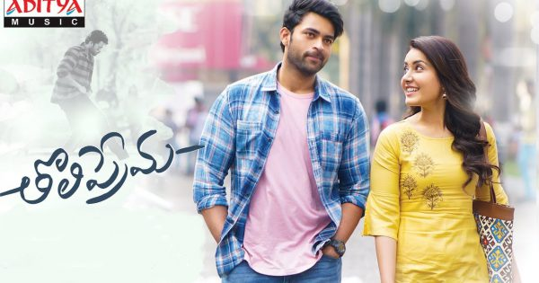 Tholi Prema 2018 - Telugu Movie in Abu Dhabi