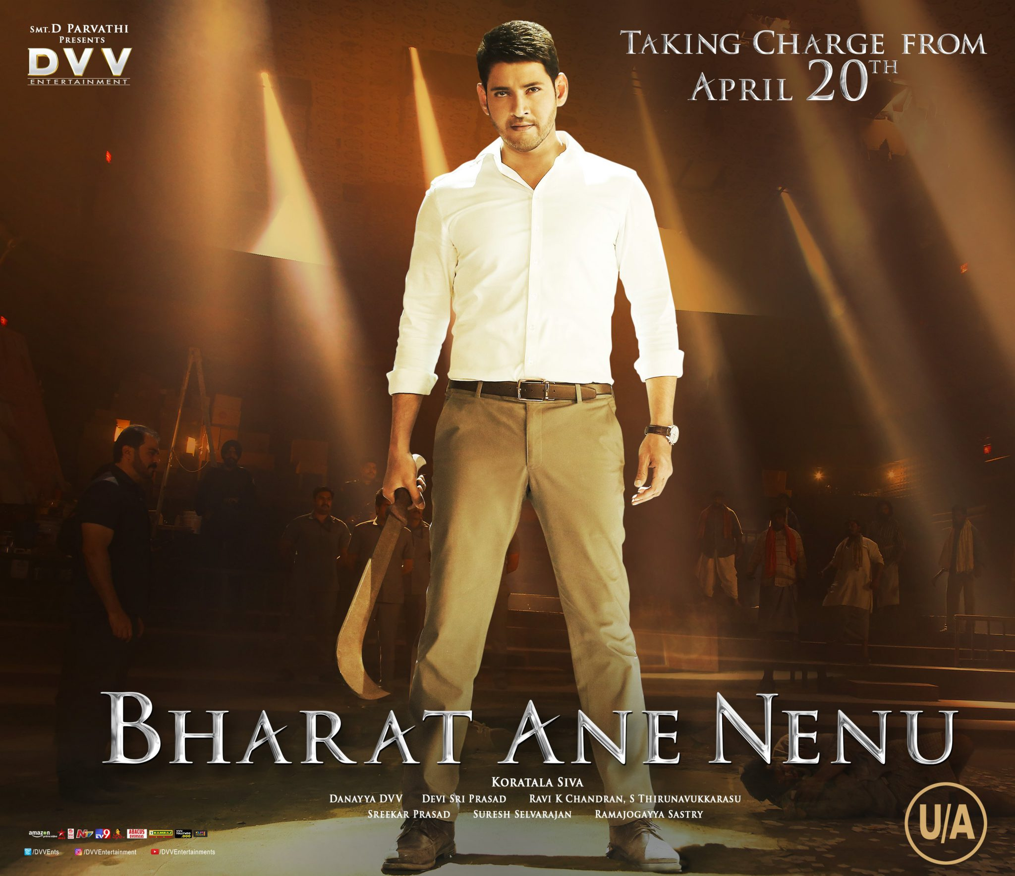 bharat ane nenu 2018 telugu movie in abu dhabi abu