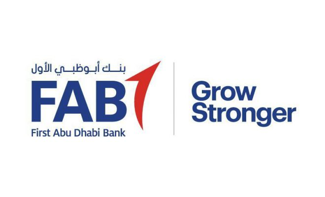 NBAD - FAB Branch in Al Bateen Mall, Abu Dhabi, UAE