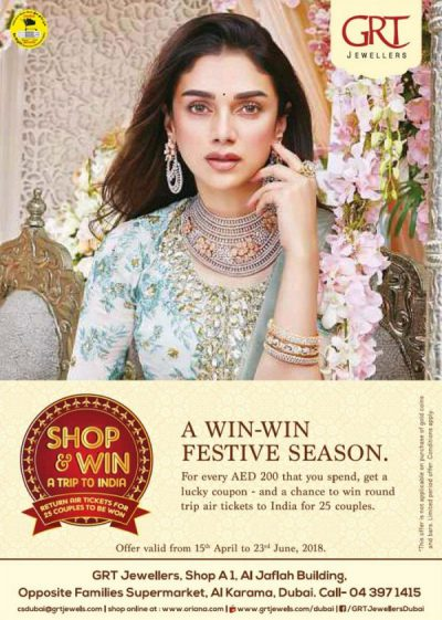 Shop and Win A Trip to India for Every 200 AED - GRT Jewellers!! Valid Till 23 June 2018