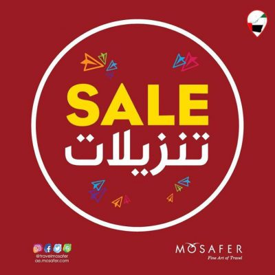 Mosafer Part Sale Up to 50% Off on Luggage and Travel Accessories!! Valid Till 12 September 2018