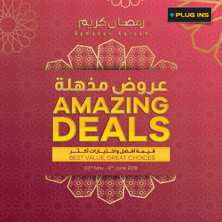 Plug Ins Amazing Deals Ramadan Offer Uae Abu Dhabi