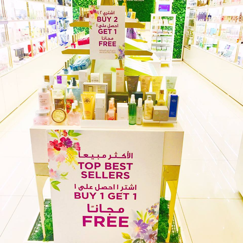 The Face Shop Offers Buy 2 Get 1 Free And More Deals