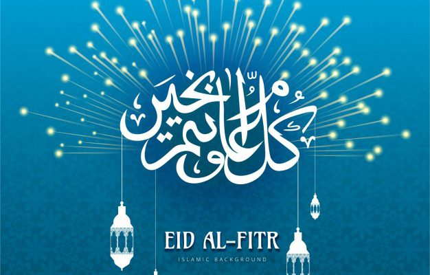 Private Sector Holiday Announced In Uae For Eid Al Fitr Abu Dhabi