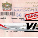 From August 1st - UAE's 3-month Amnesty for Visa Rule starts