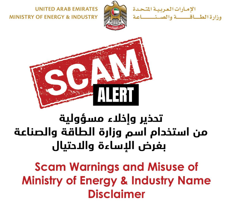 Scam Alert: Fake jobs being offered in UAE