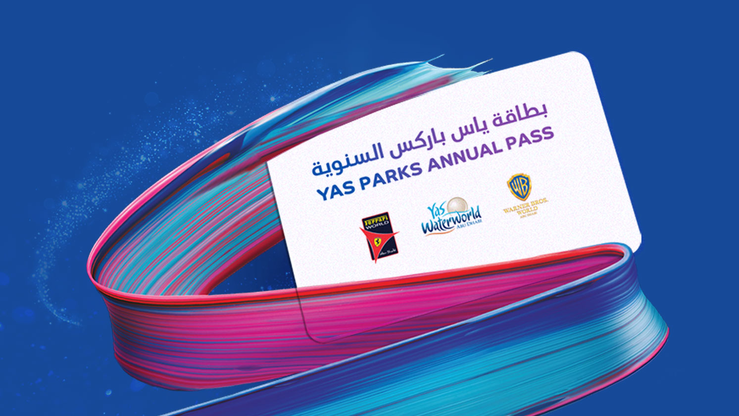 WARNER BROS. WORLD™ ABU DHABI - Yas Parks Annual Pass