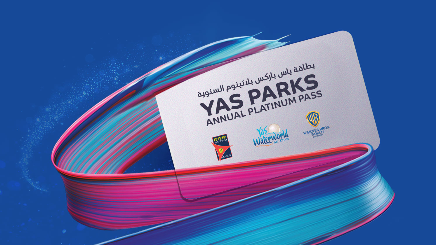 Warner Bros. World™ Abu Dhabi - Yas Parks Annual Platinum Pass