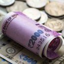 NRIs rejoice as Dirham fetches more Indian Rupees