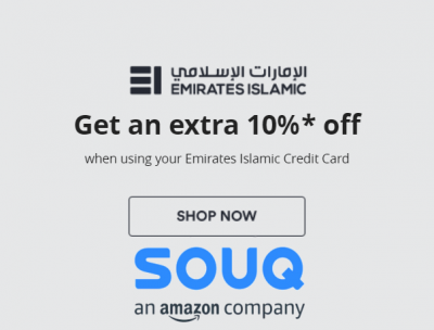Emirates Islamic Bank offer on Souq.com