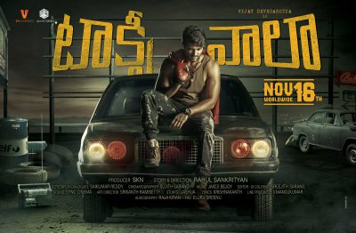 Taxiwaala 2018 - Telugu Movie in Abu Dhabi