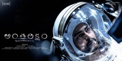 Antariksham 9000 Kmph (Telugu) (2018) movie in Abu Dhabi