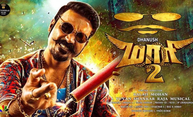Maari 2 (2018) Tamil Movie in Abu Dhabi
