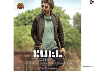 Petta (Telugu) (2019) movie in Abu Dhabi