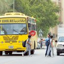 Dh1,000 fine and 10 Black Points for Violating School bus stop sign