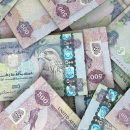 Face Dh50,000 fine for not filing absconding report in UAE
