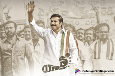 Yatra (2019) (Telugu) movie in Abu Dhabi