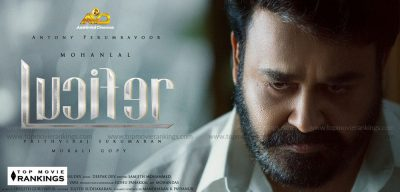 Lucifer (2019) Malayalam movie in Abu Dhabi