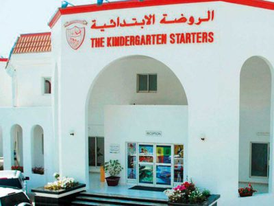 Dubai school closed for two days as students fall ill
