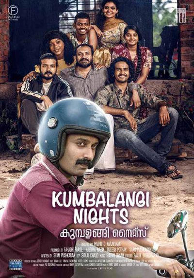KUMBALANGI NIGHTS- Malayalam  Movie in Abu Dhabi