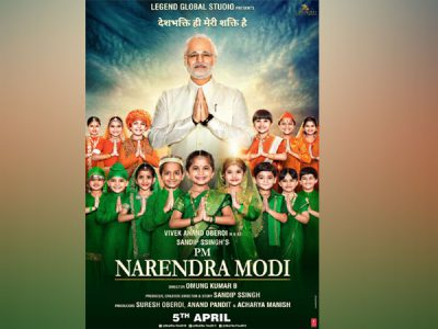 PM NARENDRA MODI- Hindi  Movie in Abu Dhabi