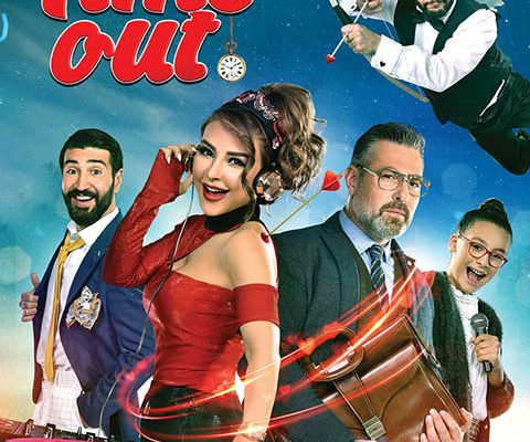 TIME OUT-  Arabic Movie in Abu Dhabi