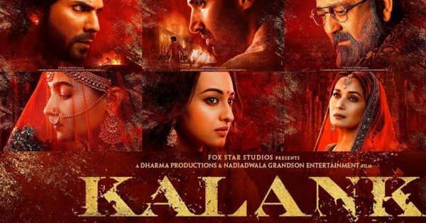 Kalank- Hindi Movie in Abu Dhabi