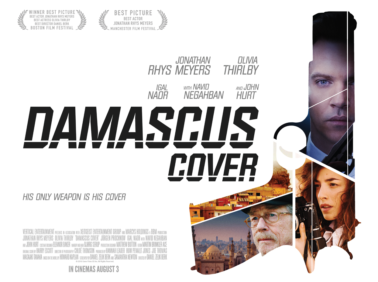 Damascus Cover-English Movie in Abu Dhabi