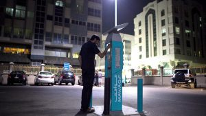 Free Parking Hours for Ramadan