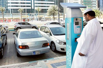 Free Parking Hours for Ramadan: Here is Where and When You can Park for Free
