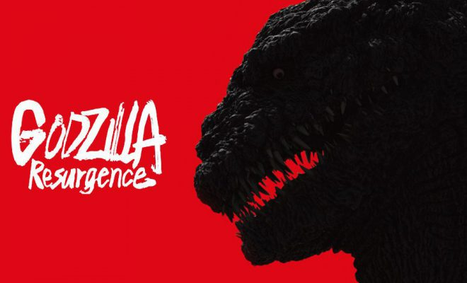 Godzilla: Resurgence-English Movie in Abu Dhabi
