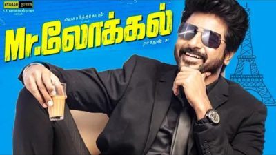 Mr. Local-Tamil Movie in Abu Dhabi