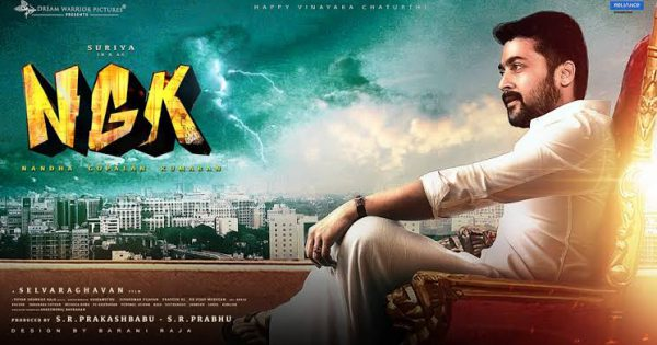 NGK-Tamil  Movie in Abu Dhabi