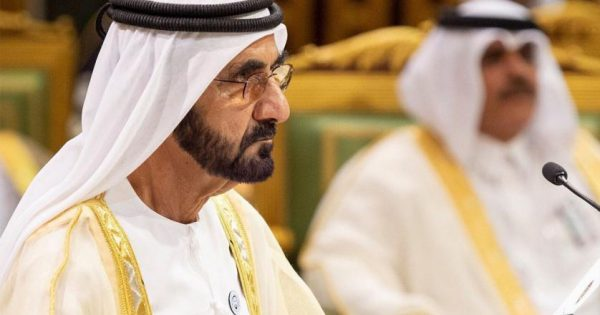 New Golden Card To Bring Permanent Residency In UAE